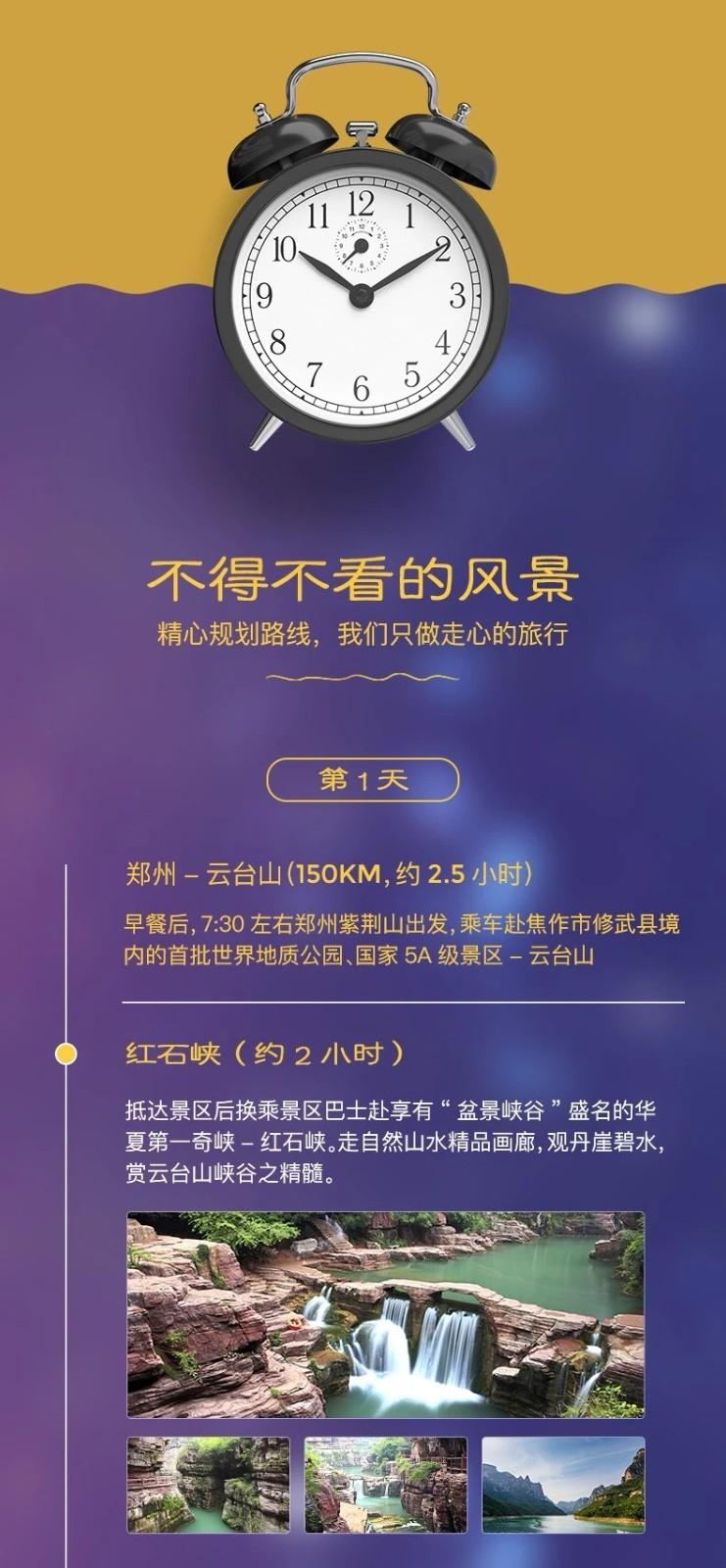 1570499448238295.jpg