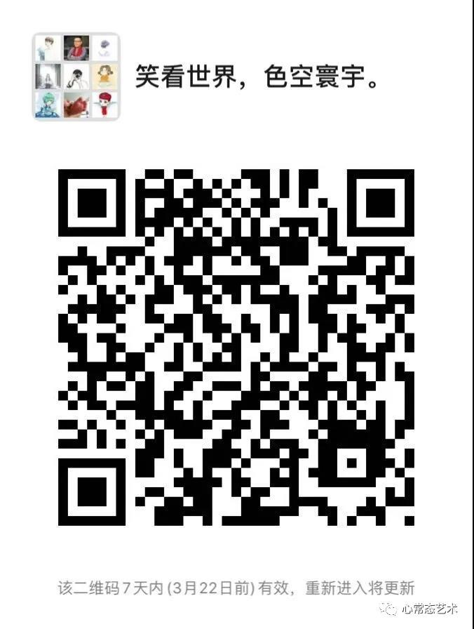 微信图片_20200323140203.jpg