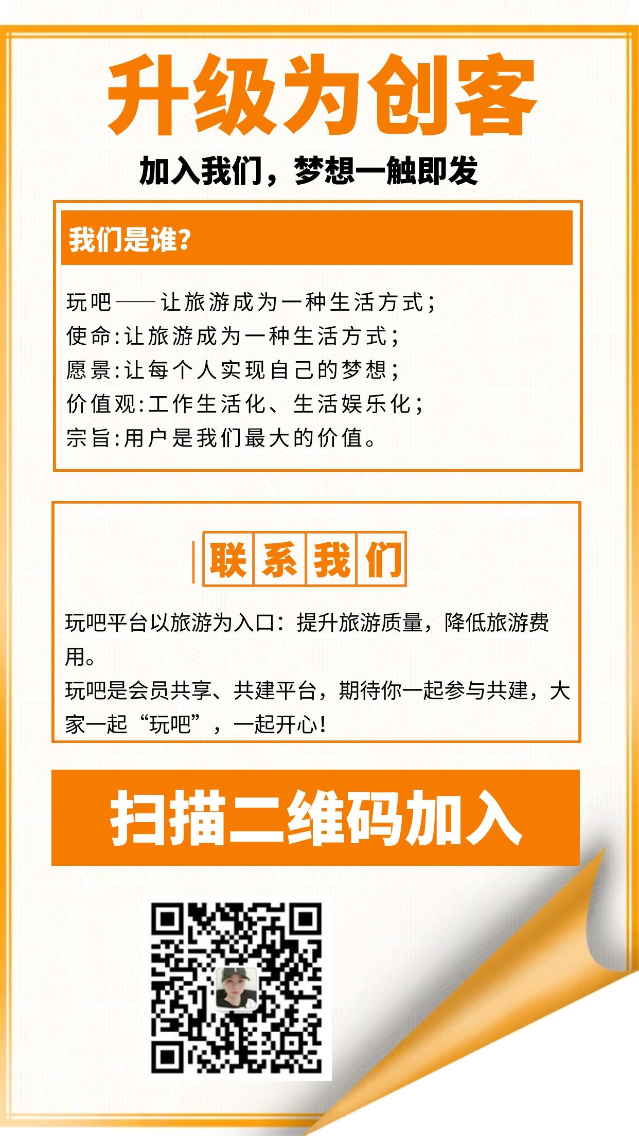 微信图片_20201111180134.jpg